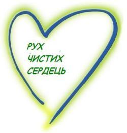 http://truelovewaits.at.ua/_si/0/49872.jpg